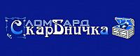 Комиссионный магазин Скарбничка